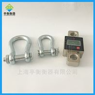 3T测力计生产厂家,CLY-AS数显拉力计价格