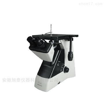 MR2100 系列金相顯微鏡