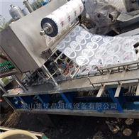 二手酱菜真空包装机广州厂家