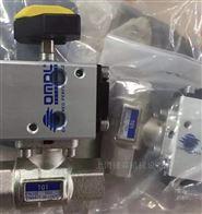 OMAL球阀V101 DN10现货OMAL运营商