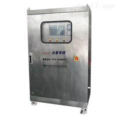 冷雾系统设备仪器