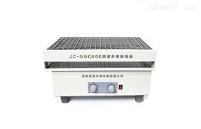 JC-GGC6000多功能回旋振荡器