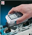 MarSurf pS1方便攜帶和高精度現場粗糙度儀