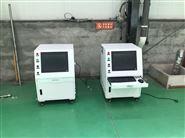 LNG低温气瓶静态蒸发率测试仪