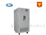 BPS-500CB恒温恒湿试验箱 /恒温培养箱/可程式