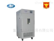 恒温恒湿试验箱 /恒温培养箱/可程式