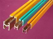单极H型安全铜滑触线