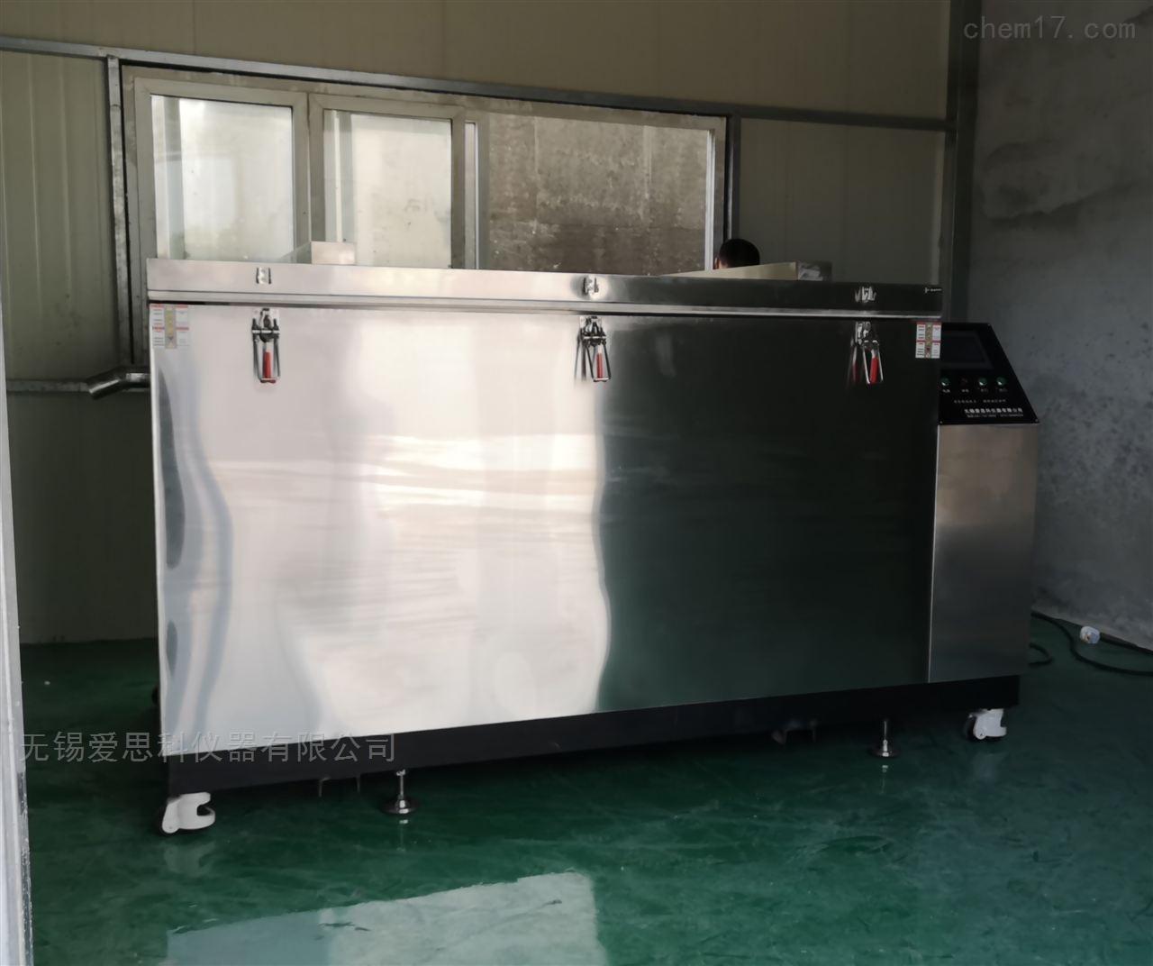 高速钢液氮深冷设备