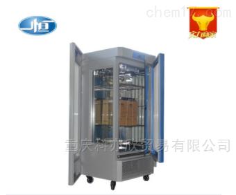 人工气候箱 光照/微生物培养箱