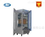 MGC-450HP-2人工气候箱 光照/微生物培养箱