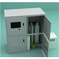 深圳环境检测中心实验室废水处理设备智能款