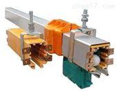 HXTS-4-35/140黄色塑料壳滑触线