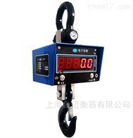 50吨电子吊秤-直视型50吨吊钩磅(厂家直销)