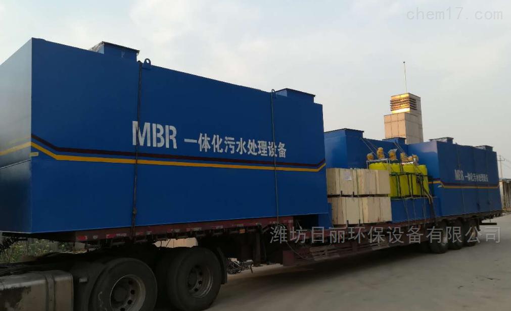 新疆小区污水处理设备优质生产厂家