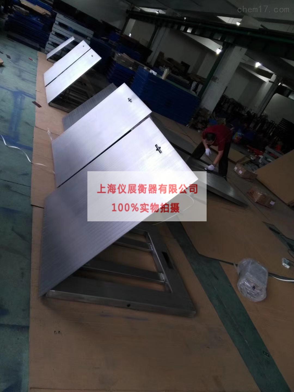 闵行2T防腐电子地磅 3000kg不锈钢地秤