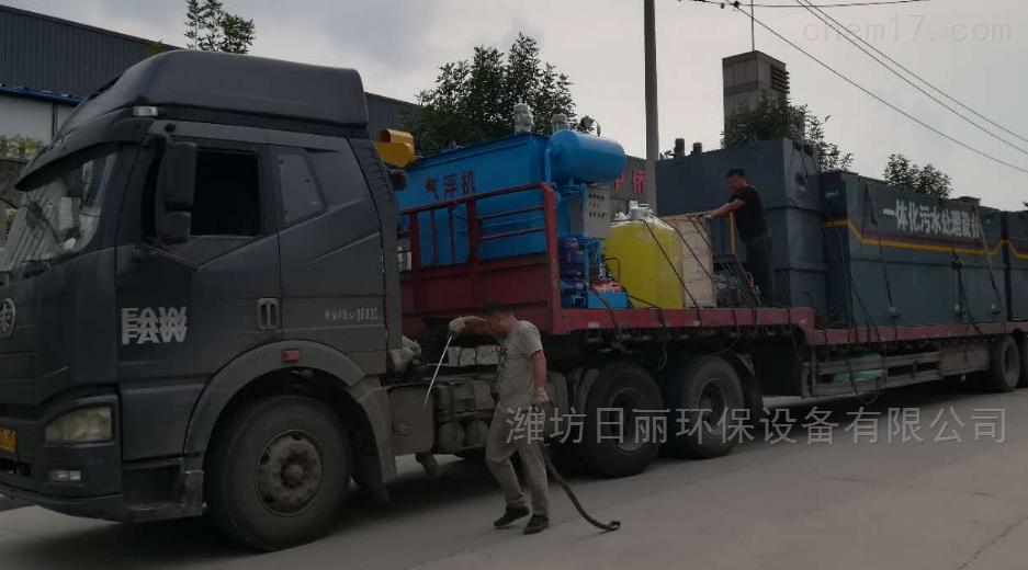 江苏葡萄酒污水处理设备优质生产厂家