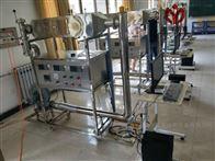MYH-23B洞道干燥实验设备