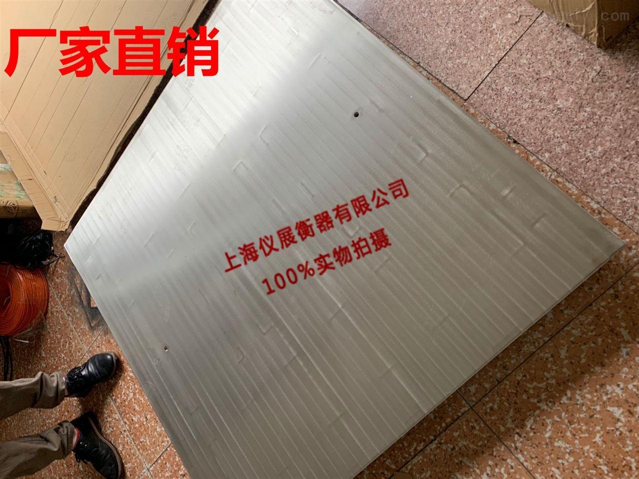 化工厂防腐蚀,耐酸性不锈钢电子秤价格