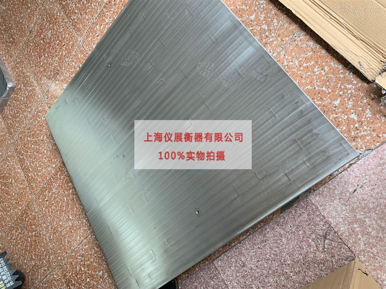 天津供应1吨2吨3吨不锈钢防水电子地磅价格