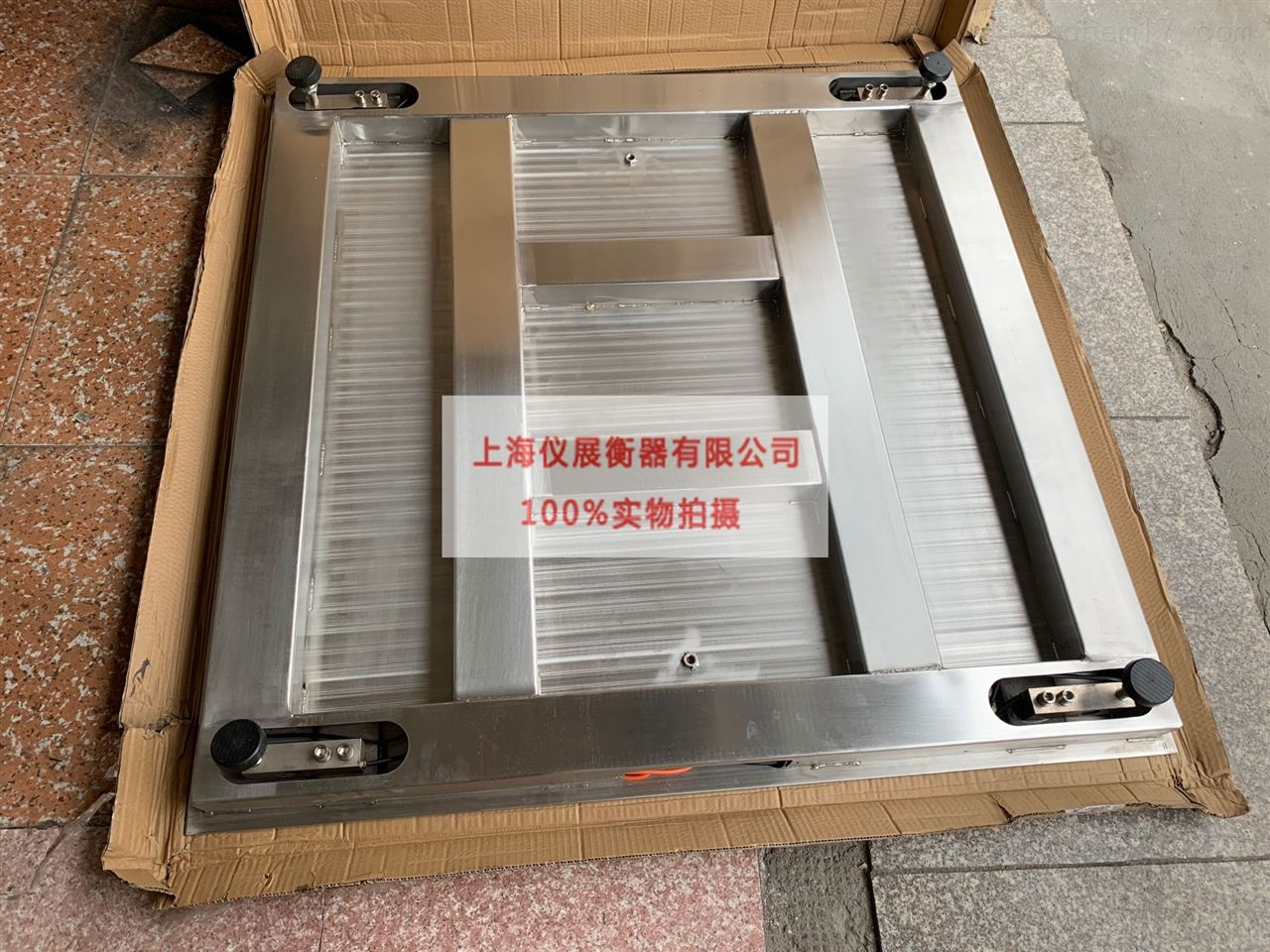 3吨全不锈钢制作的电子地磅 上海地磅生产厂
