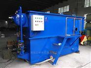 皮革业废水气浮机污水处理设备