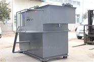 氣浮過濾機一體化污水處理設備