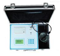 ZD9504F绝缘子盐密度测试仪厂家