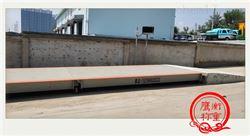 120吨U型钢地磅(厂家)