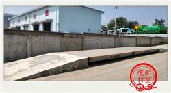150吨汽车衡(厂家)