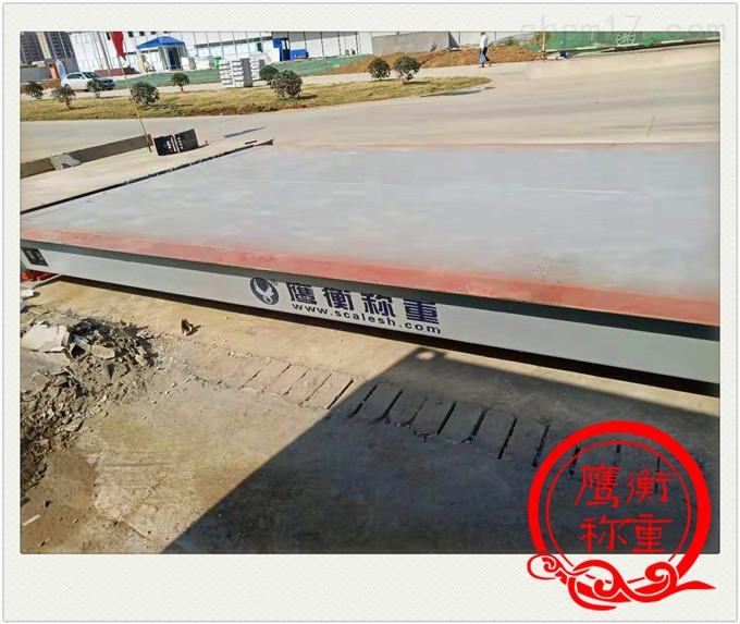 <strong>上海无人值守汽车衡-40吨</strong>