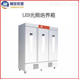 JMGC-2000A-LED遼寧三開門置頂LED冷光源光照培養箱