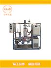 短程分子蒸餾儀AYAN-F100不鏽鋼刮板