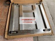 SCS-YZ系列化工厂用1吨全不锈钢防水磅秤 防腐电子地磅