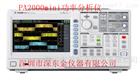 PA2000mini 功率分析儀 廣州致遠