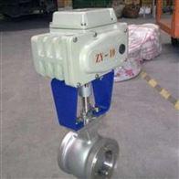 VQ947H电动V型球阀