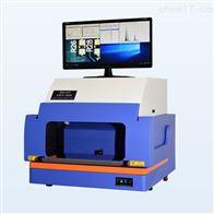 XRF-2020镀层测厚仪X射线电镀膜厚仪