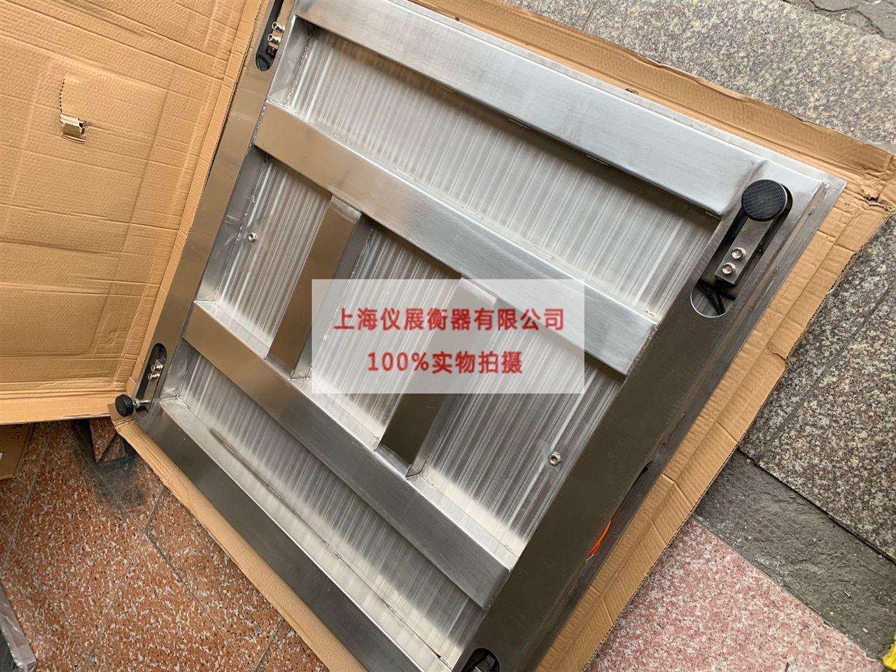 食品厂专用不锈钢耐腐蚀地磅 防潮湿平台称