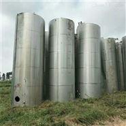 低价处理70-80立方发酵罐