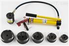 0-120MM油压分离式穿孔工具应用领域