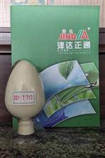 717阴离子交换树脂,电镀废水除铬树脂特价销售
