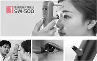 SW-500天津索维回弹式眼压计