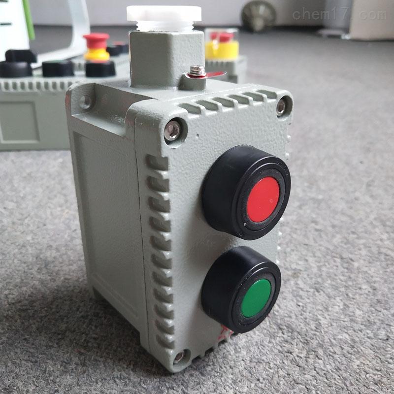 LA53-2H电机常开常闭二次线路控制按钮盒