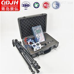 JH-3110挥发性有机物测定仪恒流空气采样器