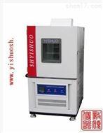 GDW高低温恒温试验箱