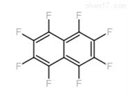 气相色谱柱子-质谱联用仪用-异辛烷中八氟萘