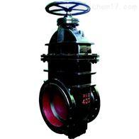 MZ48W-2暗杆 城市煤气快速启闭闸阀