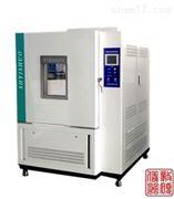 LH高低温试验箱