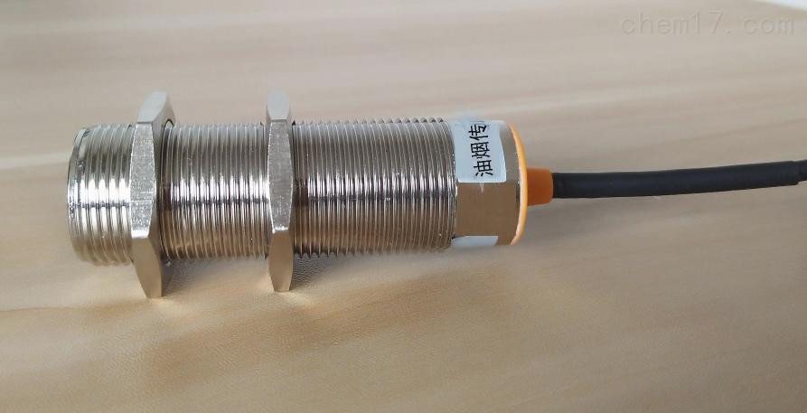 CRK-018-Y油烟传感器检测模块