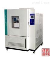 低温检测试验箱