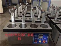 JJYMX-1型新标准纤维吸油率测定仪
